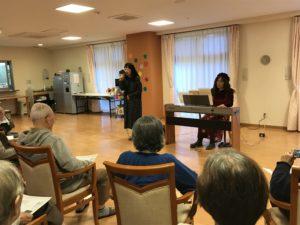 【老人ホーム 訪問コンサート】それぞれの音楽の楽しみ方